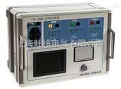 XUJI-1000A CT/PT分析仪