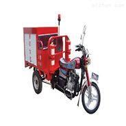东进 正三轮机动消防摩托车 大型优质消防摩托车 厂家直销消防车