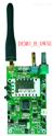 FRS-DEMO-B-0W5U无线语音对讲数据传输模块演示板评估板