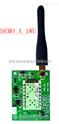 DEMO_A_1WU無線對講/數據傳輸模塊演示版/評估板