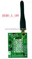 DEMO_A_1WV无线对讲/数据传输模块演示版/评估板