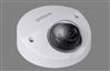 DH-IPC-HDBW7121F-M 大华 高清 130万像素 偏心半球网络摄像机