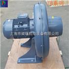 TB2000-20(15KW)TB2000-20送风鼓风机-台湾全风透浦式鼓风机