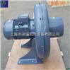 TB2000-20送风鼓风机-台湾全风透浦式鼓风机