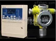 硫化氢浓度报警器在线式安全硫化氢报警器