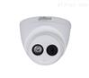 大华 DH-IPC-HDW5025C  高清(100万像素)单灯海螺网络摄像机