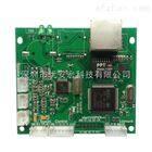 优安宏网络语音对讲系统开发板,深圳厂家研发IP广播对讲模块EA2103