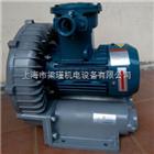 EX-G-2(1.5KW)防爆高压风机-高压防爆鼓风机-输送气体专用防爆风机