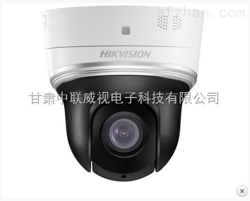 200万像素2.5寸红外网络高清mini PTZ摄像机
