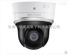 DS-2DE2204IW-DE3/W200万像素2.5寸红外网络高清mini PTZ摄像机