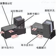 接触卡自动发卡机