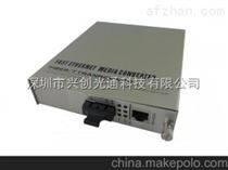 供应千兆XC-MC602C直销,插卡式收发器