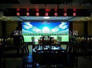 室內p4高清彩色LED顯示屏包安裝系統價格
