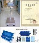 tcs防爆电子台秤_600公斤电子立杆台秤