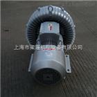 2QB510-SAH26(1.5KW)1.5KW-高压风机