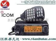 车载电台、易凡达推荐日本ICOM艾可慕IC-2300H船用甚高频无线对讲机
