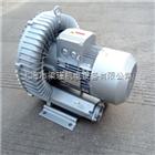 2QB 520-SAH261.5千瓦高压鼓风机