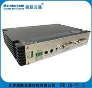 DVI光端机带双向音频