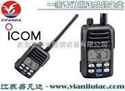 艾可慕(ICOM) IC-M88UL VHF防水防爆甚高频个人装备海事手持对讲机