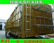 白下区轻型13米仓栏半挂车高栏挂车样式多样