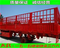 轻型高低板高栏半挂车运输车特殊优势
