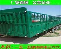 土默特左旗轻型仓栏式半挂车厂家直销大量高清图