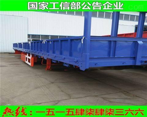 轻型栏板半挂车综合运输服务十三五发展规划