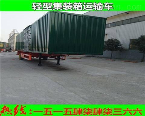 14米集装箱运输车新《技术要求》条例解读