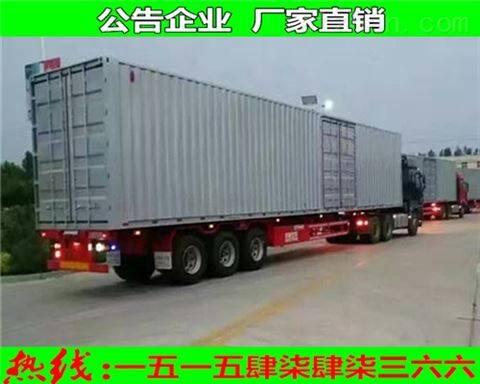 13米14.6米厢式运输半挂车法律规定载重量