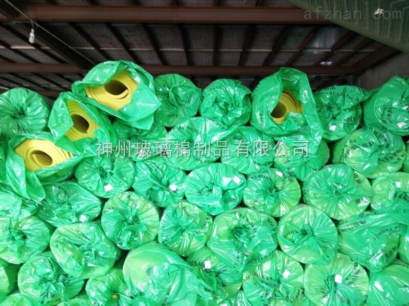 橡塑保温棉厂家*批发商