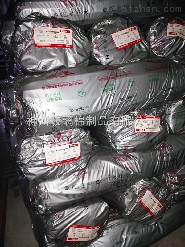 橡塑保温材料-B1级保温棉厂家