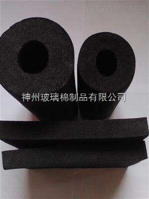 神州橡塑板厂家 黑色气泡橡塑保温板