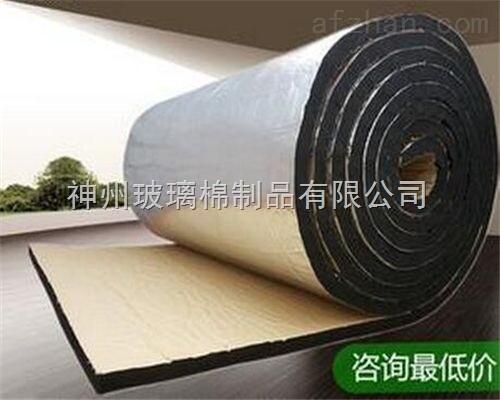 网格铝贴面橡塑保温板B1级