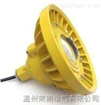 油轮LED防爆灯平台灯30W