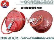 自救式消防软管卷盘,消防卷盘,消防工程灭火器材专用消防消火栓箱卷盘