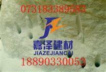 滁州岩石膨胀剂:破碎剂好质量、优价格