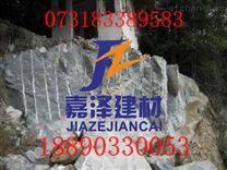 上饶岩石膨胀剂:破碎剂好质量、优价格