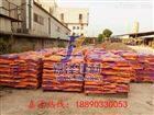 广州裂石剂价格,广州胀裂剂:无声膨胀剂批发
