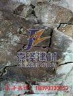 石材开采和切割用无声膨胀剂生产销售厂家