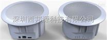 IP喇叭XBPA-5210(新品)