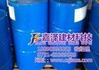 浙江地面养护剂生产厂家