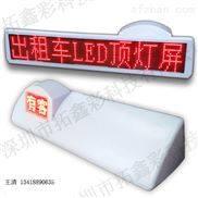 全防水出租車LED頂燈屏車頂P7.62大屏