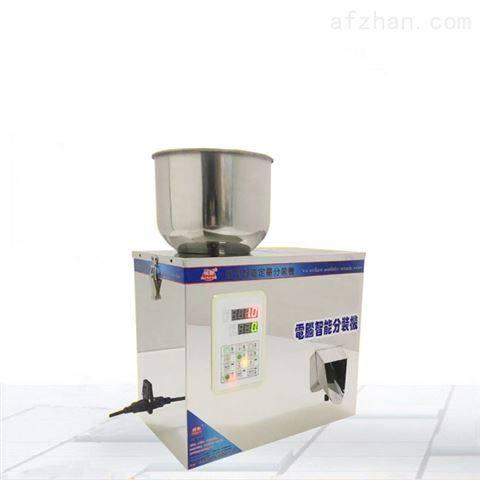小麦颗粒智能分装机