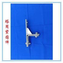 批发销售ADSS光缆耐张塔用紧固夹具紧固件