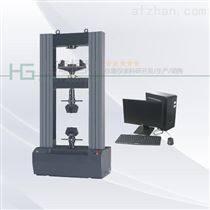 钢材抗拉试验机 30KN钢材拉伸检测机品牌