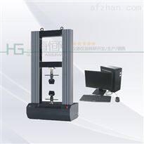 20KN双柱金属材料电子拉力机/双柱拉力 机