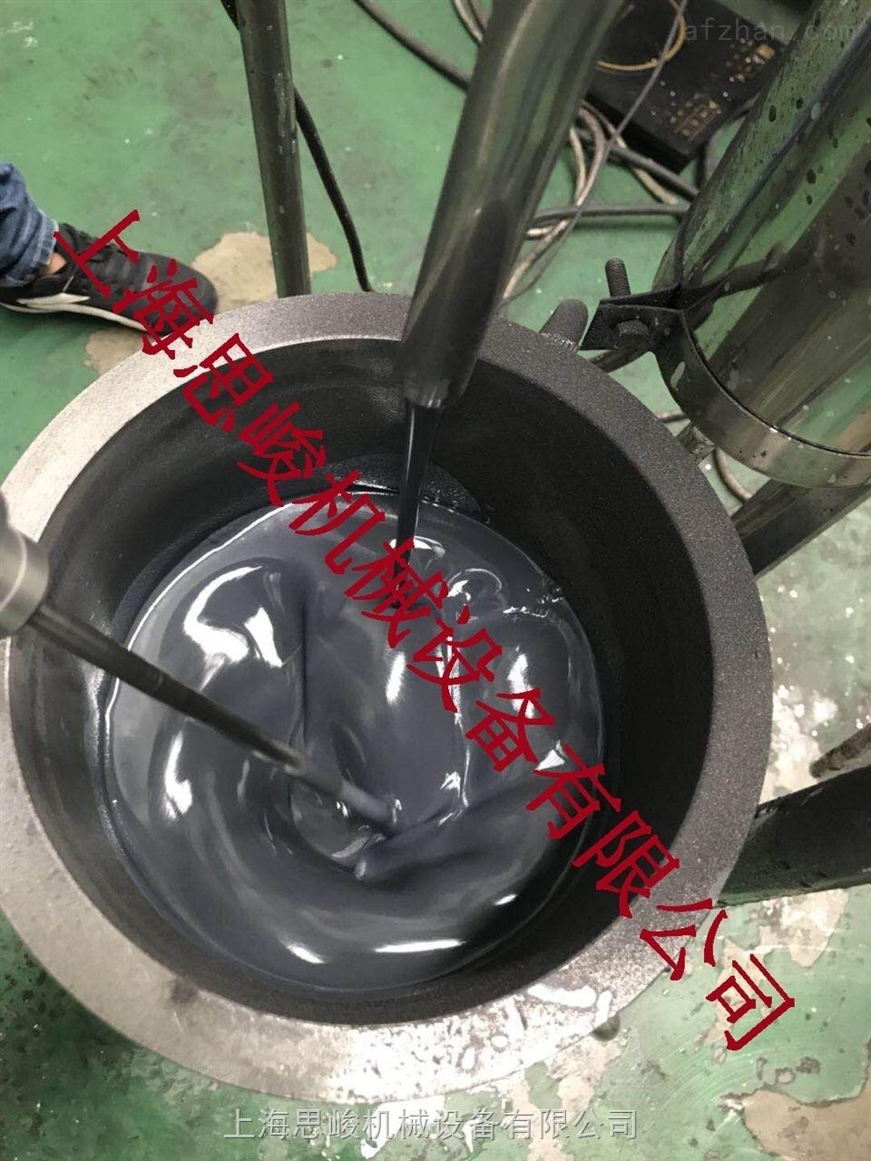 石墨烯树脂高速分散机 陶瓷树脂分散机