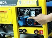 250A汽油发电电焊机户外焊接专用