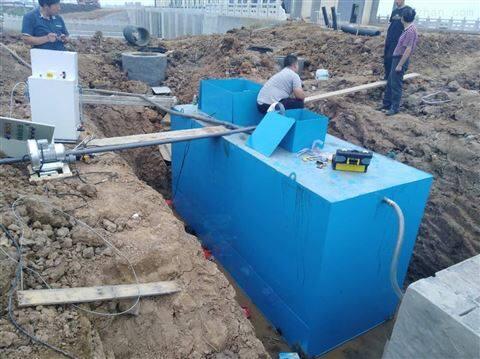 泉州地埋式污水处理设备泉州新闻