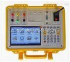 HVG05 CT互感器校验仪